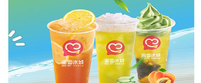 """成立雪王农业公司""""承包""""农场,蜜雪冰城版图扩张""""甜蜜蜜""""?"""