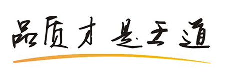 安丰居家居科技有限公司