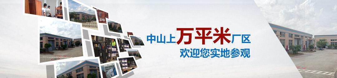 香港宝润漆业有限公司