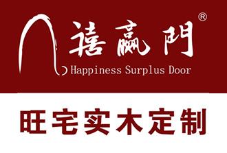 武汉紫邸屏木业制品有限公司
