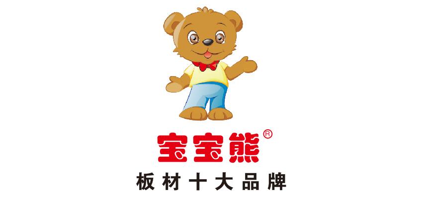 杭州隆攀(宝宝熊)新材料有限公司