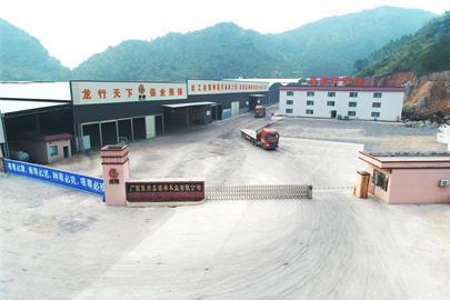 广西象州鑫源祥木业有限公司