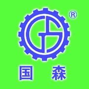 青岛国森人造板机械(设备)有限公司