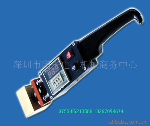 深圳市印夫电子机械商务中心