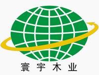 贵州省锦屏县寰宇木业有限公司