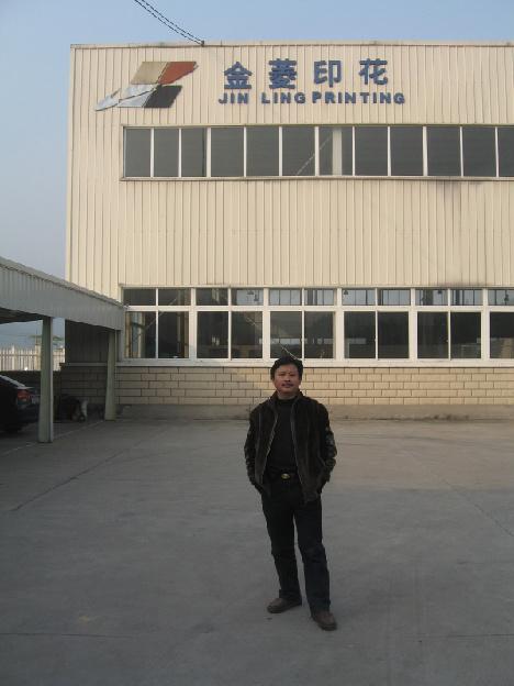 杭州双菱装饰材料有限公司