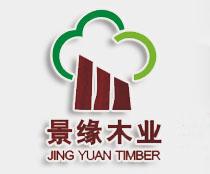 上海景缘防腐木建材有限公司