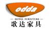 杭州歌达家具有限公司