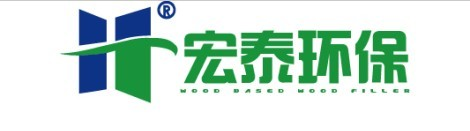 深圳宏泰环保材料有限公司