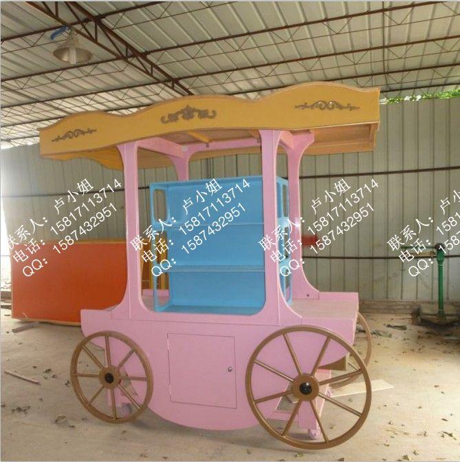 广州市时歌花园家具制造有限公司