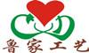 杭州鲁家工艺家具有限公司
