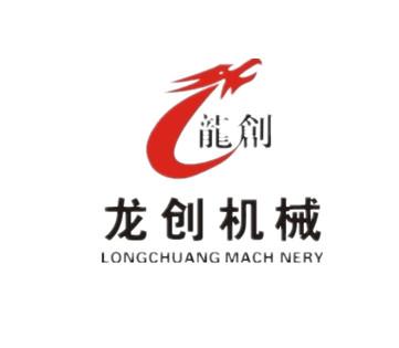 福建省长汀县龙创机械有限公司