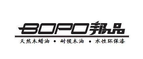 邦品涂料(北京)营销中心