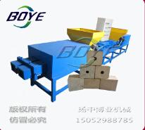 扬中市博业机械设备厂