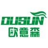 深圳欧德森低碳木业科技有限公司