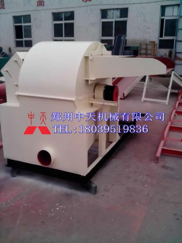 郑州中天重工机械有限公司
