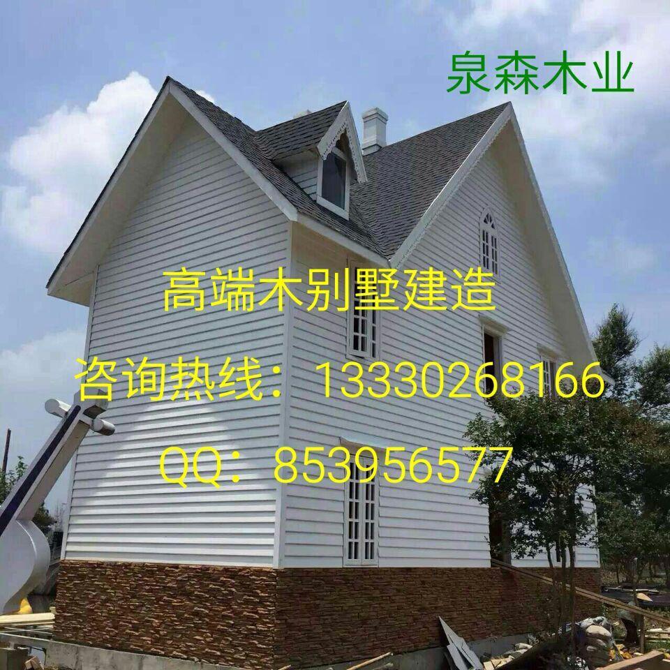 四川省泉森木业有限公司
