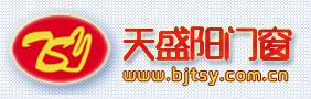 北京天盛阳门窗有限责任公司