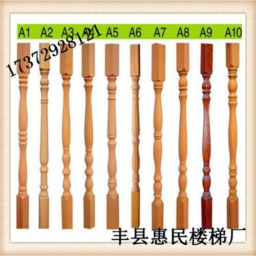 江苏丰县惠民木业