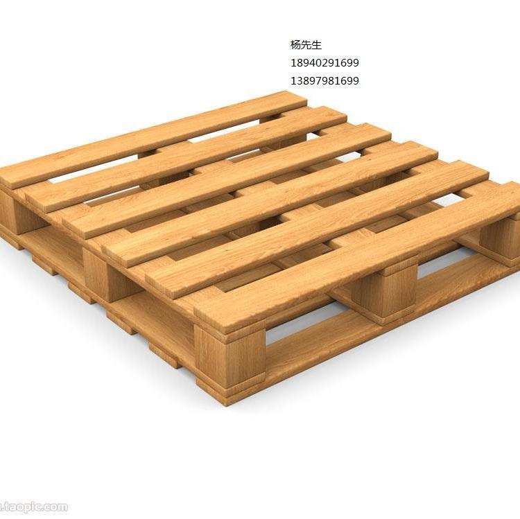 沈阳莆商木业