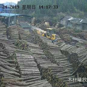 贵州省昌玉木业建材有限公司