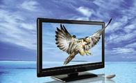液晶电视哪个牌子好,液晶<font color=#FF0000>电视机</font>质量排名