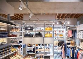 设计时尚的服装店面装修效果图展示
