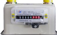 煤气表怎么看读数