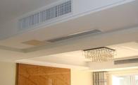 降低中央空调吊顶高度