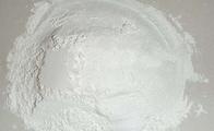 振动磨在超细硅微粉生产中的应用