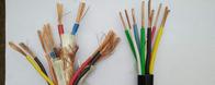 阻燃电缆和耐火电缆有什么区别?