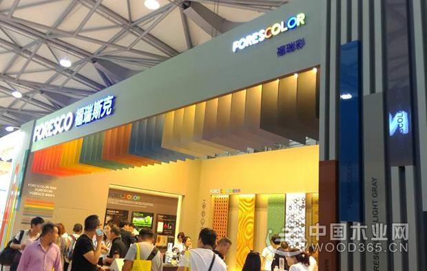 汇全球高端,呈行业盛筵——怡黄木业现场直击 FMC Premium 2018