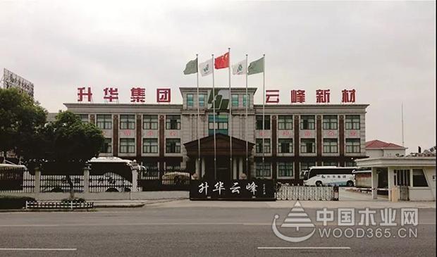 """喜讯!莫干山入选""""国家级""""绿色工厂名单"""