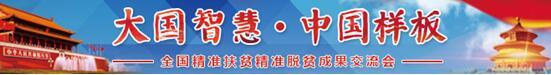 """三棵树荣膺""""首批美丽乡村建设最具影响力企业""""称号"""