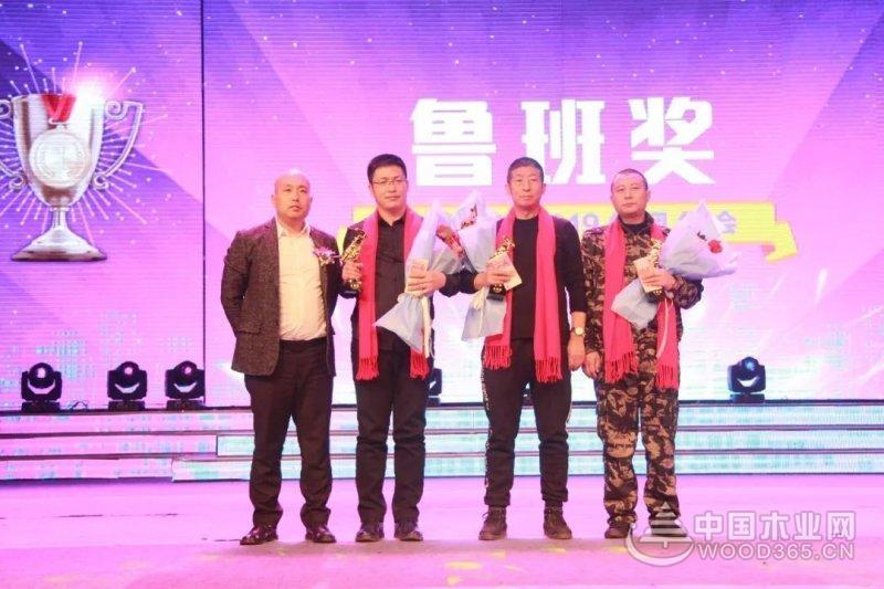 """镌刻汗水的印记 三峰木门2018年度""""鲁班奖"""""""