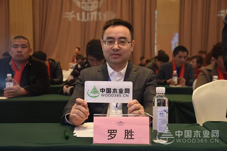 """""""豆胶时代·未来已来""""千山木业新产品发布会圆满落幕"""