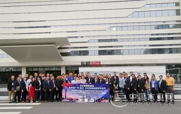 马来西亚柔佛州新山中华总商会与考察团到东鹏总部参观