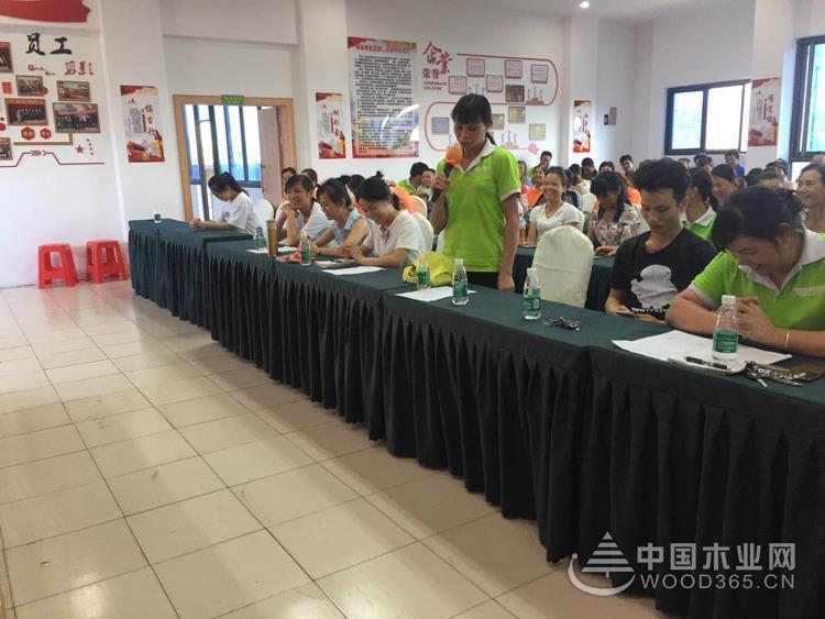 共商发展大计 鹏森缘旗下人造板公司召开员工大会