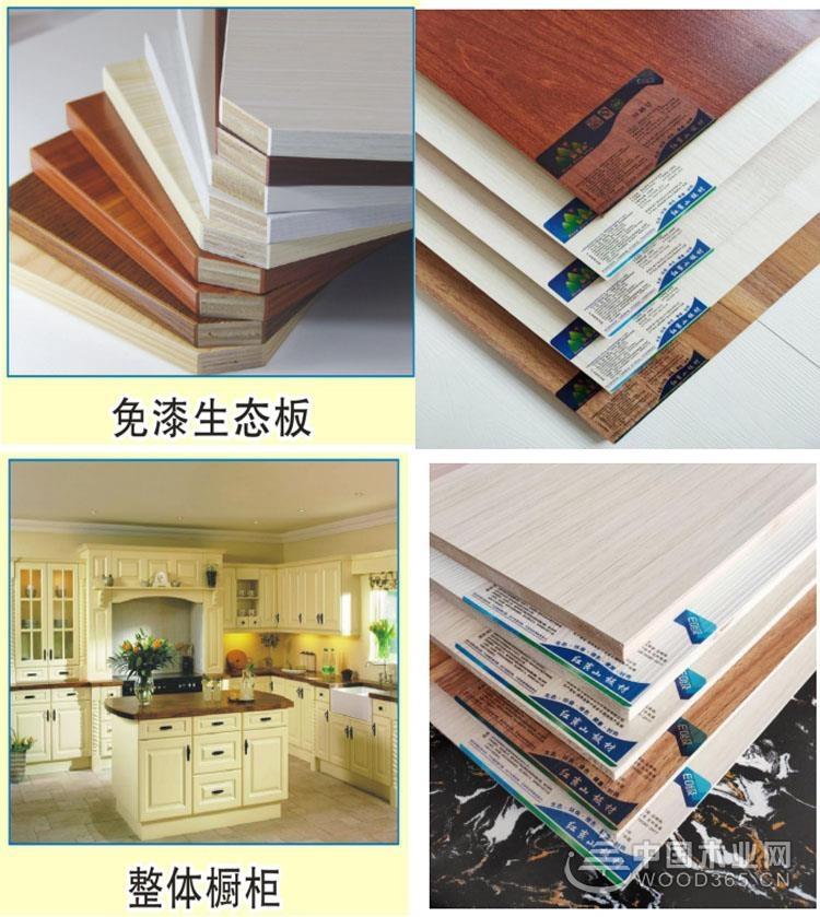 红崀山木业:上下一心 用真芯实材智造优质产品