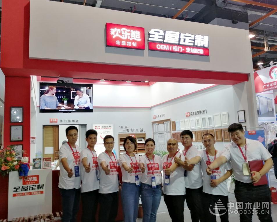 第21届广州建博会盛大开展 欢乐熊首秀抢眼