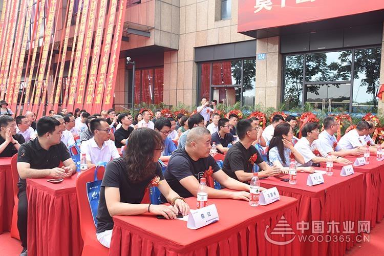 莫干山邱天�D�r�色微�杭州运营中心开业庆典隆重举行