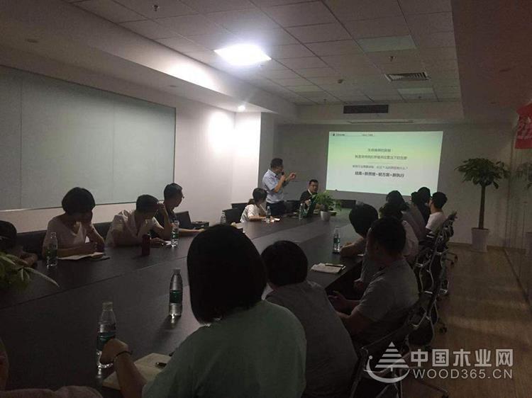 兔宝宝全屋定制杭州区域精英培训会圆满结束
