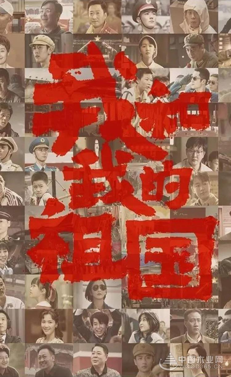 壮丽70年,智阁与祖国共奋进!