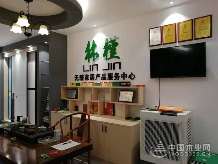 全面拥抱品牌时�代,广如果�^�m下去西林槿木业与中国木业网达成合作!