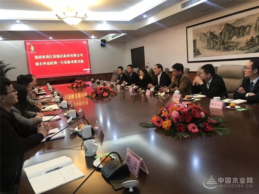 福庆集团总经理陈长华一行到访德华兔宝宝参观交流,并受到热情接待