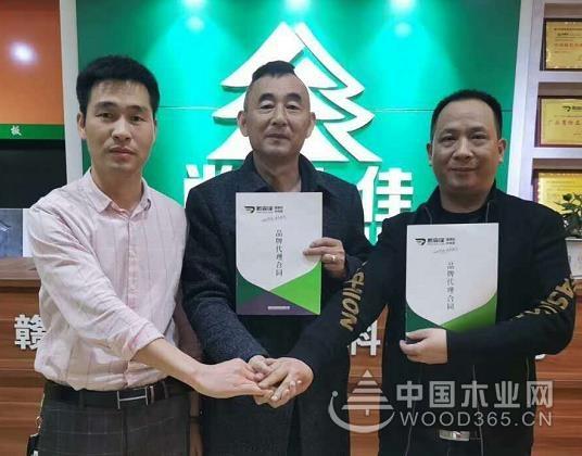 热烈祝贺!江西省赣州市运营中心续约《鹏森缘》