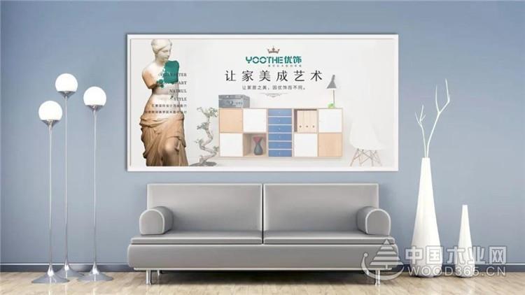 深化合作 共创品牌  优饰与中国木业网携手同行