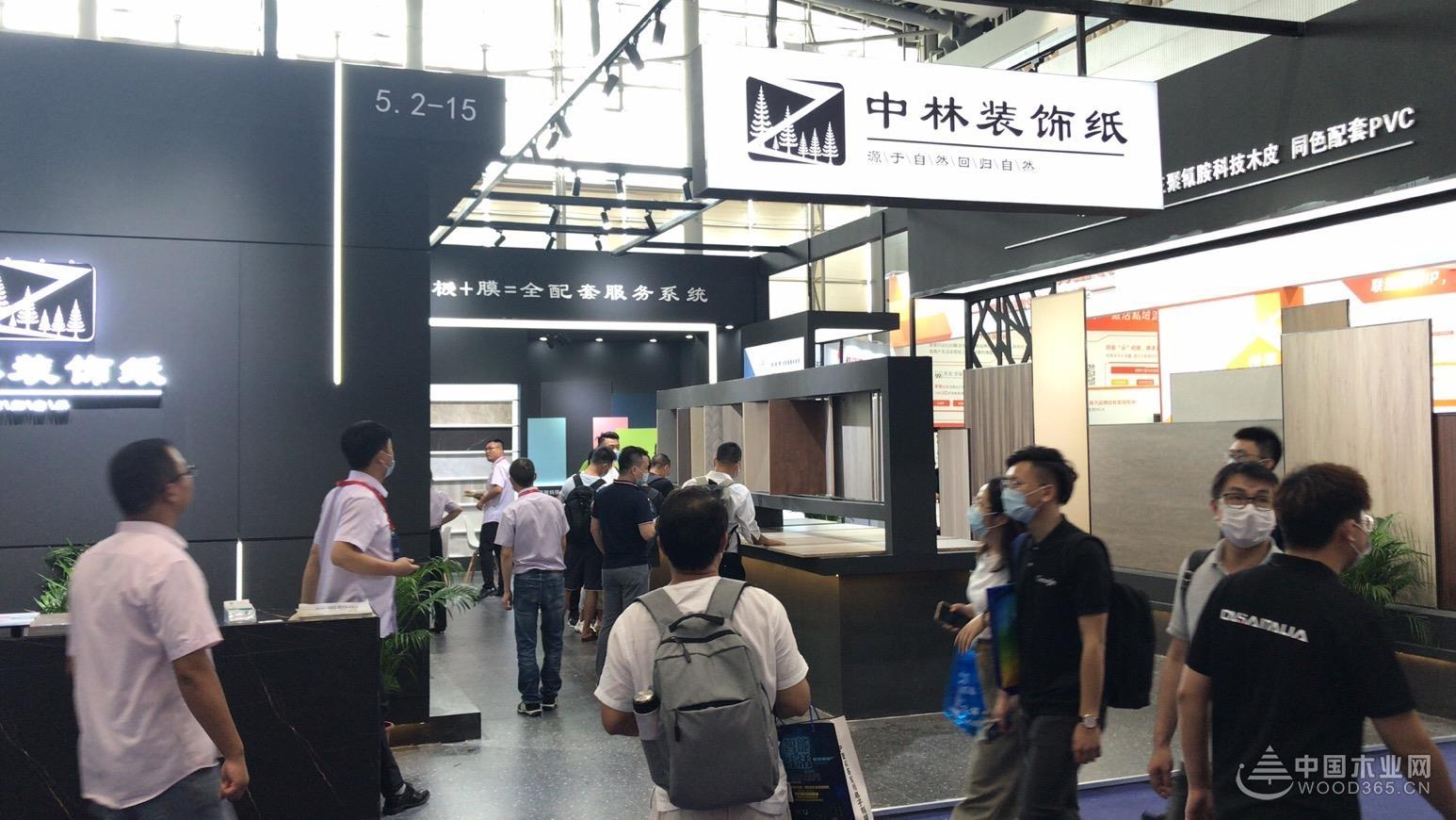 创新发展 中林装饰实力亮相广州建博会