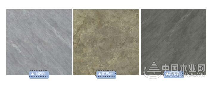 重磅:智阁岩纹饰面∣为您诠释100分的低奢