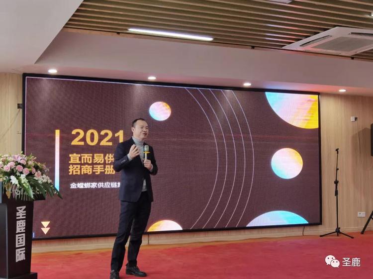 一路有你,感恩陪伴 | 圣鹿国际2021年核心经销商战略规划研讨会隆重举行